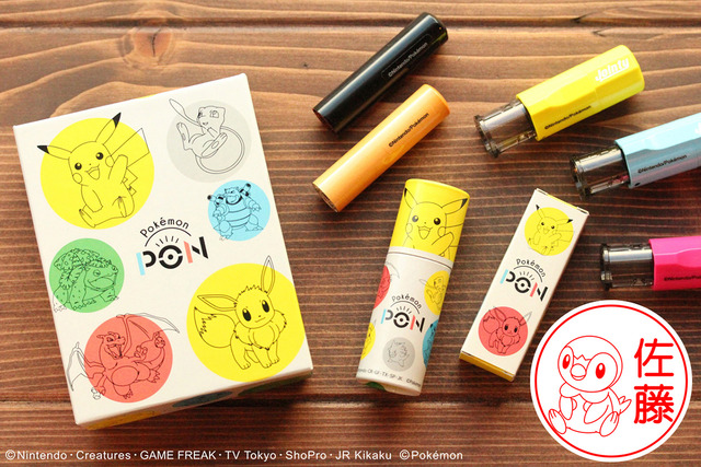 """Photo of Push it and get it again! """"Pokemon PON"""" from Okada Shokai, where you can meet 107 Pokémon from the Shin-Ou region, is now available"""