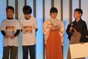 NEC賞を受賞した会津若松市立日新小学校のプレゼンターたち