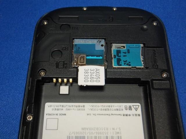 SIMスロットにICカードを装着。カチッと音がするまで押し込む。