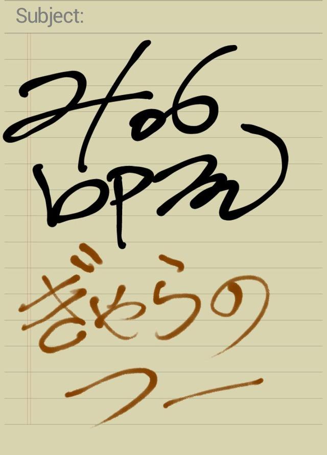 ノート_20130305_205145_01