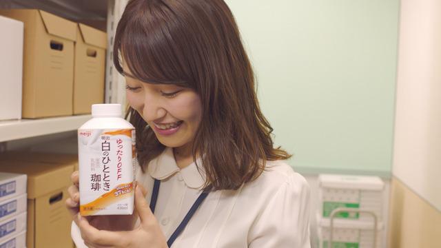 衛藤美彩さん