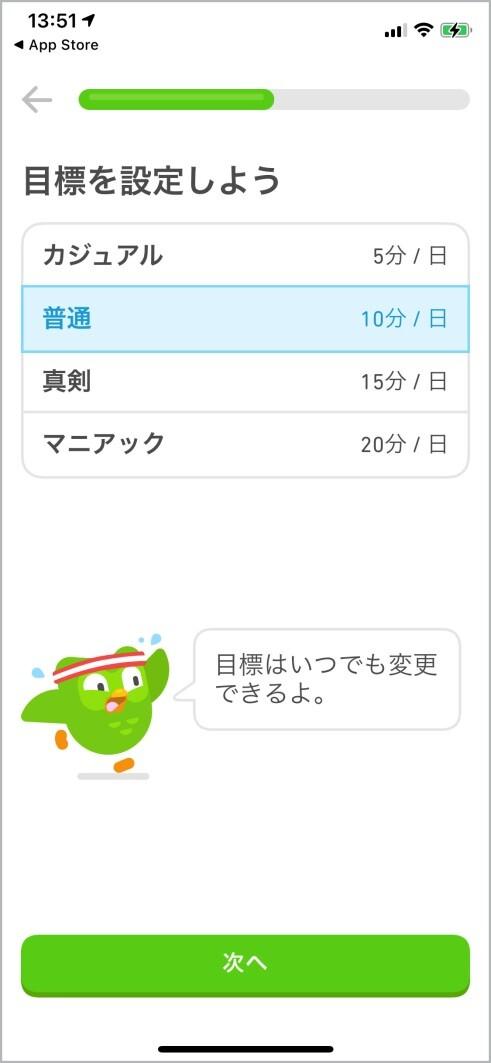 Duolingo05