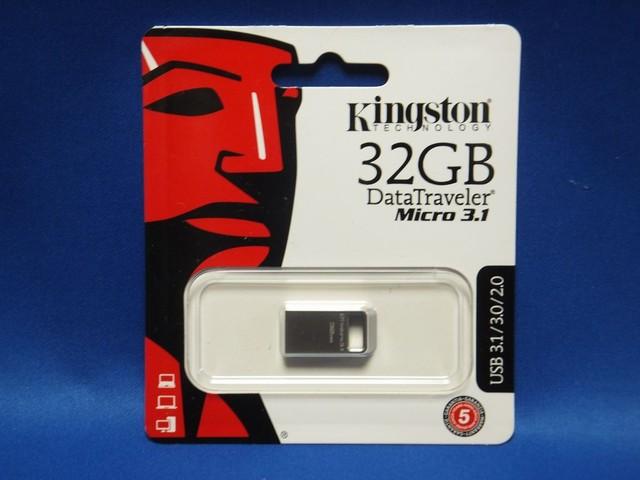 こちらはコンパクトデザインのKingston「DataTraveler Micro 3.1」