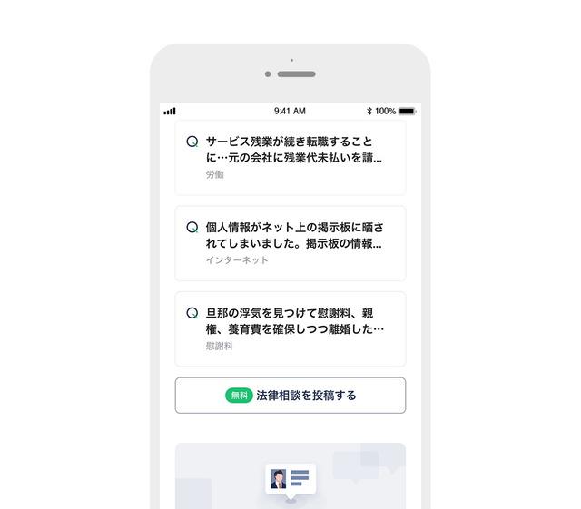 Bengoshi_TOP_02