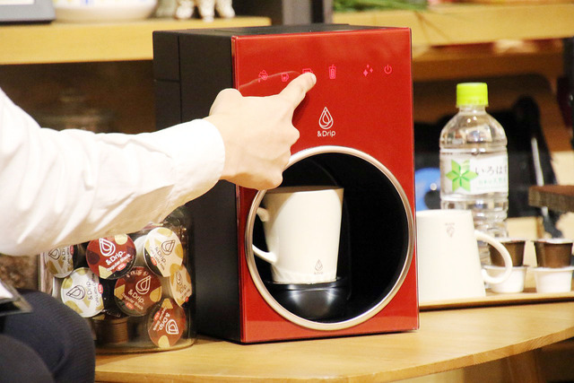 `` & Drip '' that can reproduce coffee from a coffee shop
