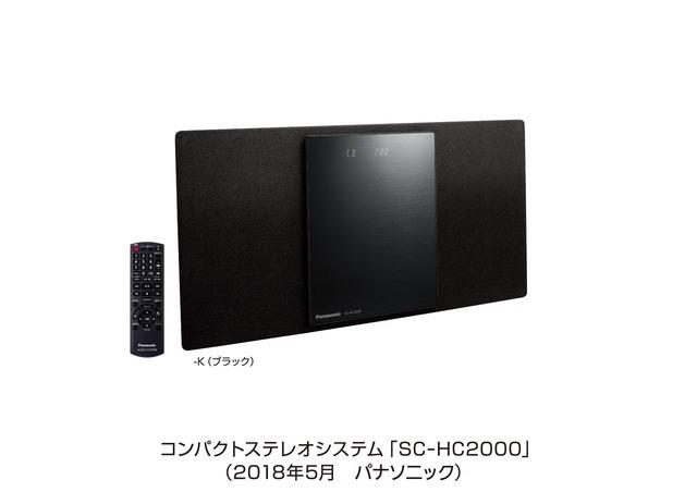 l-jn180508-1-1