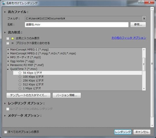 様々なファイル形式で保存できるようになっている。
