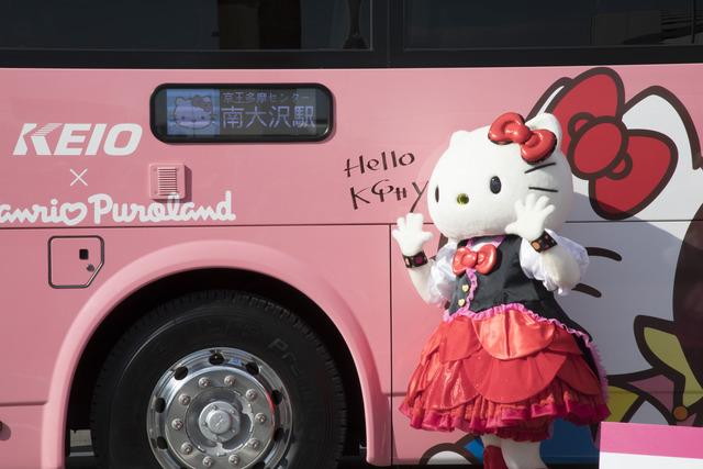 バスにサインするキティ