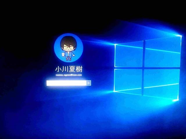 Windows 10のログイン画面が表示される。
