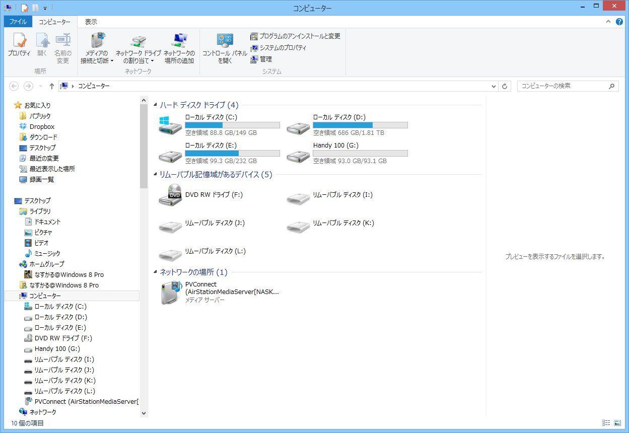 マルチタッチ? 高解像度? Windows 8時代のPC用ディスプレイを考える