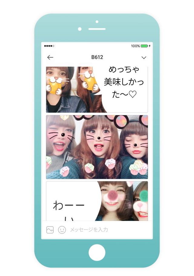 B612_play機能01