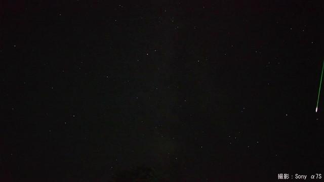 ペルセウス座流星群 (1)