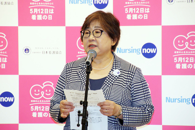 日本看護協会専務理事勝又浜子氏