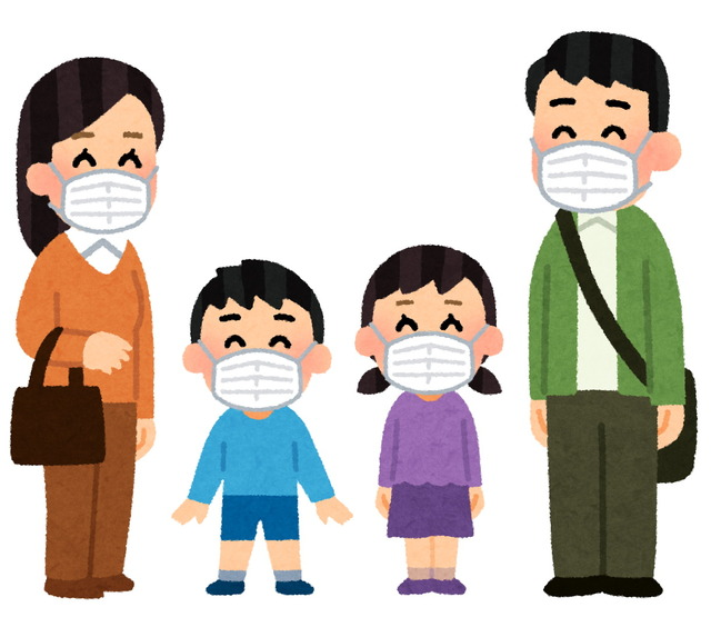 mask_family_smile