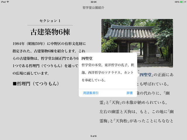 ebook060