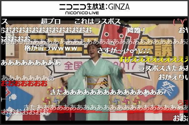 ステージ上でパフォーマンスをする小林幸子ニコニコ生放送