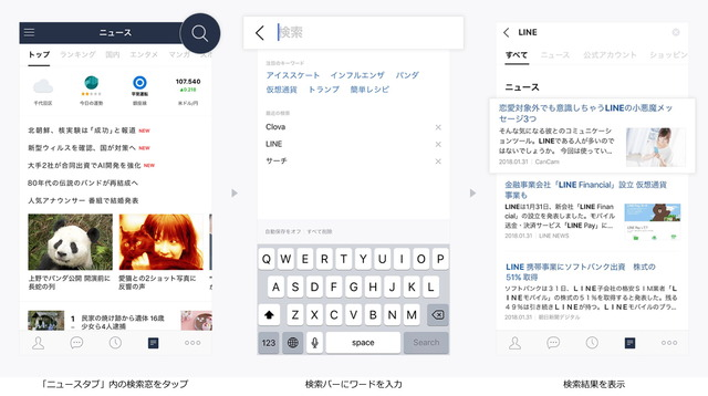 news_search
