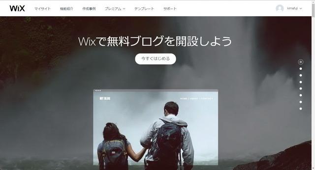 wix01