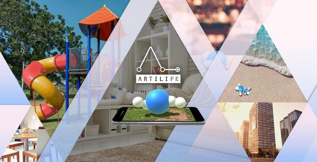 ARTILIFE_KeyVisual