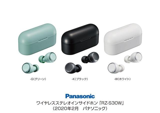 l-jn200226-3-1