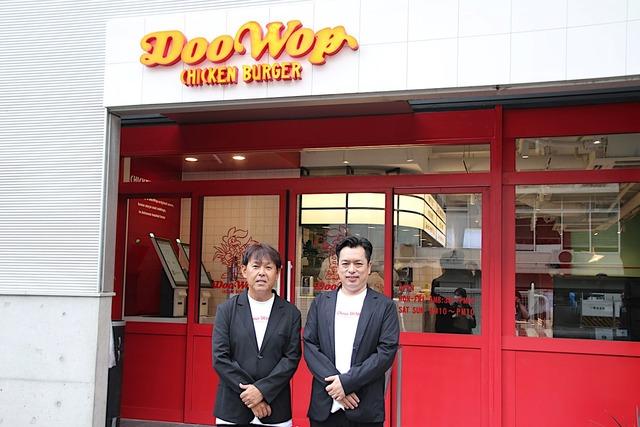 チキンバーガー専門店「DooWop」