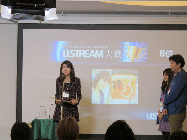 Ustream_08