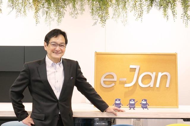 e-Janネットワークス坂本社長に聞くテレワークツールの最前線