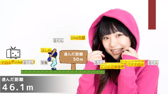 08_ニコニコテレビちゃんジャンプ
