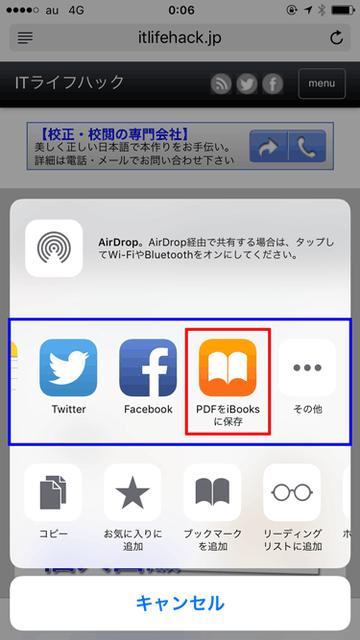 ebook0020