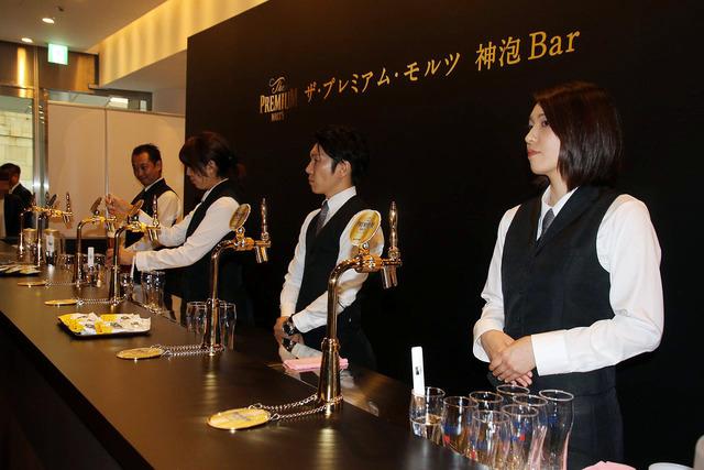 期間限定でオープンした「ザ・プレミアム・モルツ 神泡Bar」