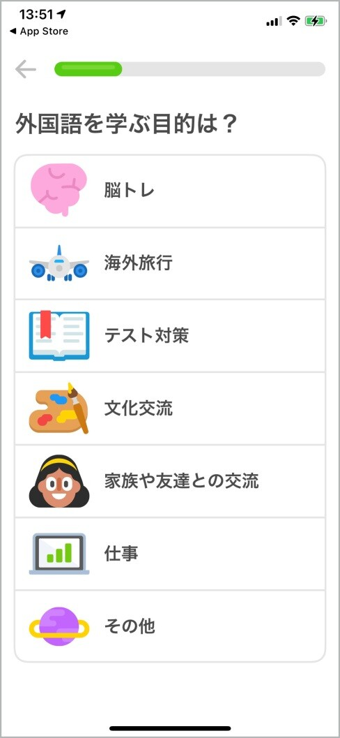 Duolingo04