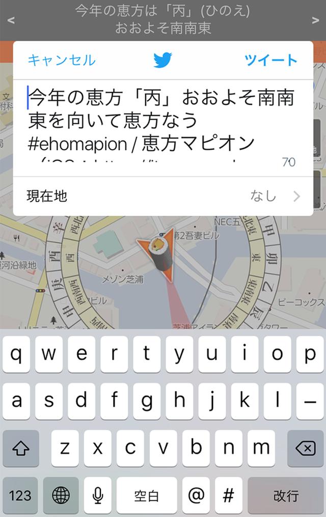 ehomapion(4)