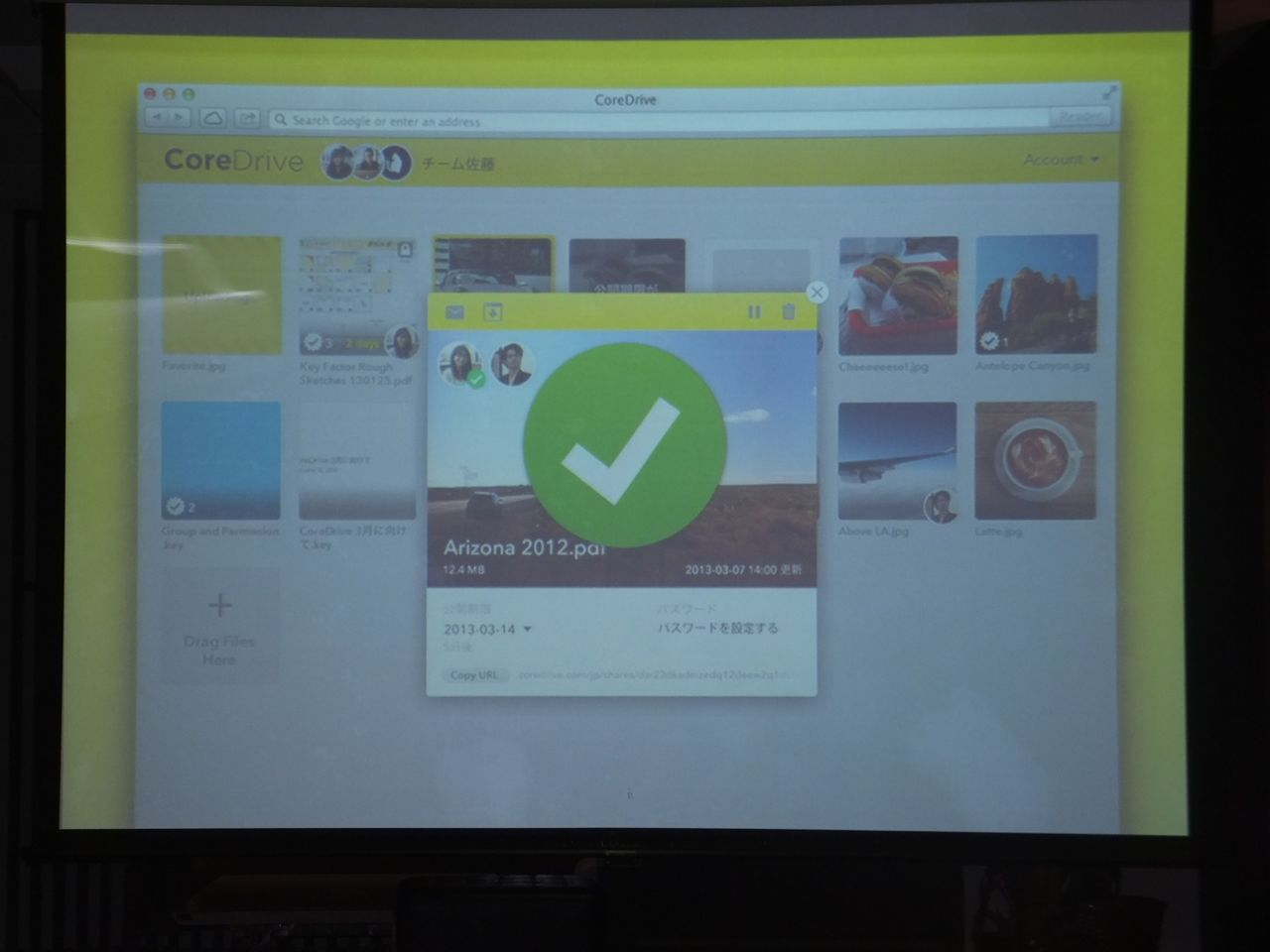 日本発で世界へ羽ばたくクラウドサービス 新ファイル共有サービスの「CoreDrive」