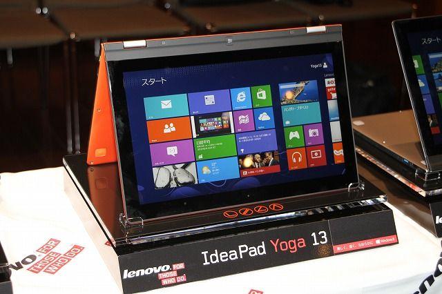4つの形を持つミラクルなUltrabook! IdeaPad Yoga 13を写真で解説