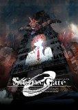 STEINS;GATE 0 【Amazon.co.jp限定特典付】(アイテム未定)