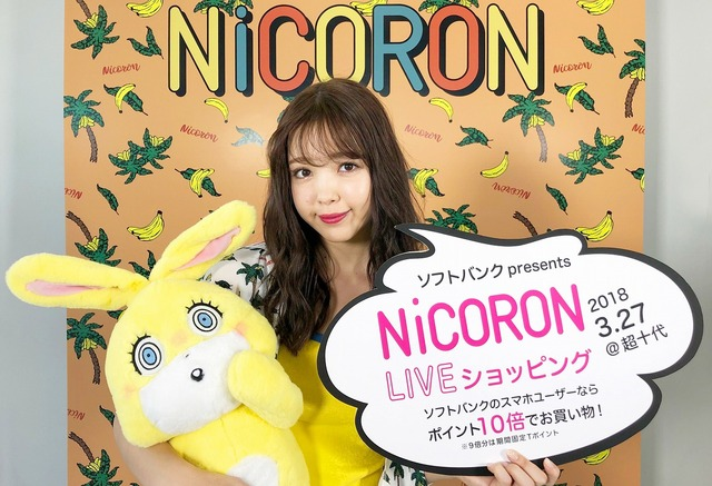 nicoru_pr_A