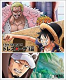 ONE PIECE ワンピース 17THシーズン ドレスローザ編 piece.27 [DVD]