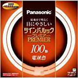 Panasonic ツインパルック プレミア 蛍光灯 100形 丸形 電球色 FHD100ELH