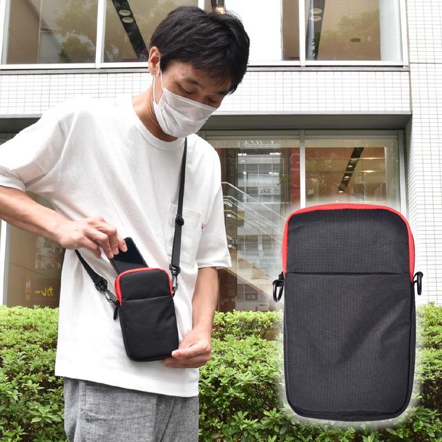携帯できるUV除菌「スマホ&マスクショルダーポーチ」