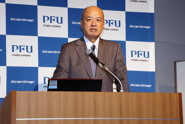 株式会社PFU代表取締役半田清氏