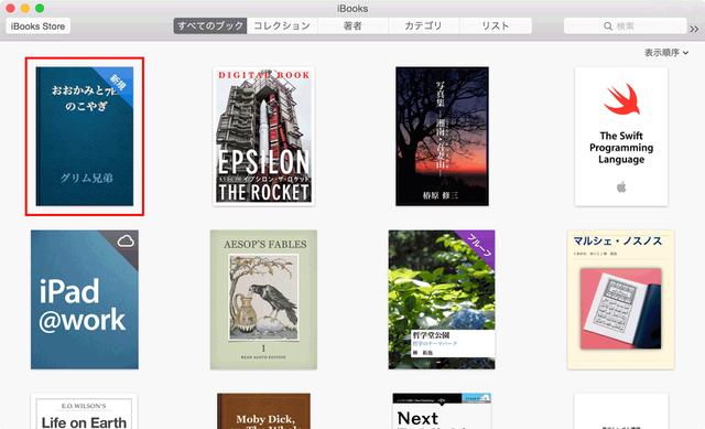 ebook0120
