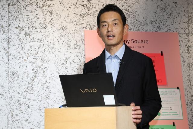 ソニー株式会社ブランド戦略部統括部長森繁樹氏