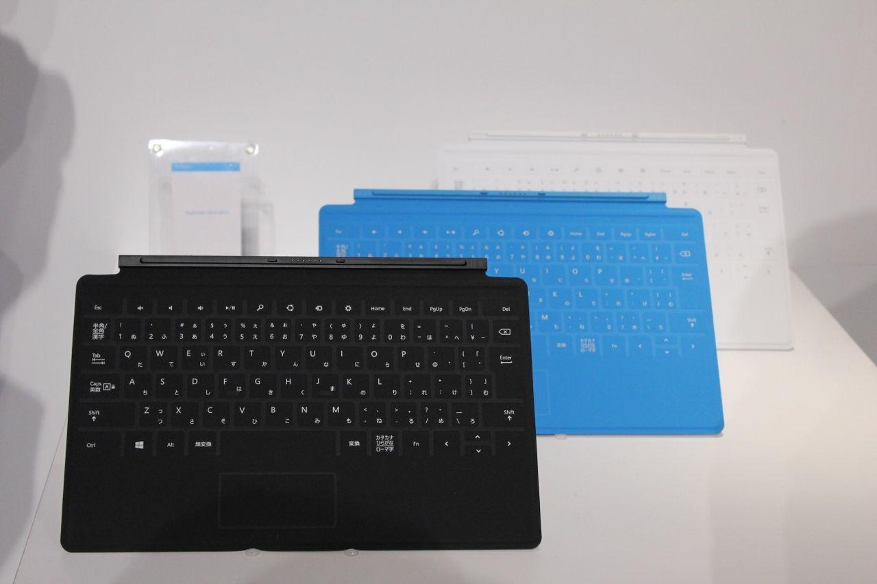 Surface日本版登場 マイクロソフトの自社製Windows RTタブレット国内初登場