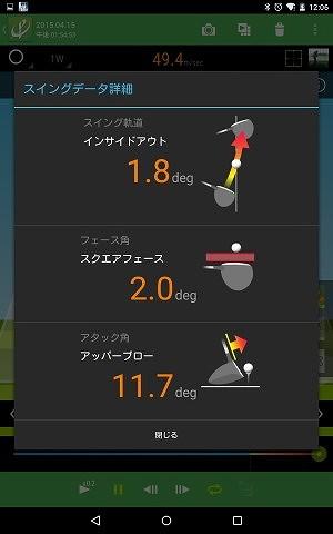 s-golf11