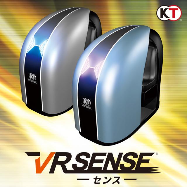 VR_SENSE_800_800 (1)