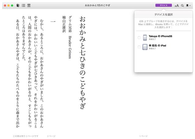ebook0130