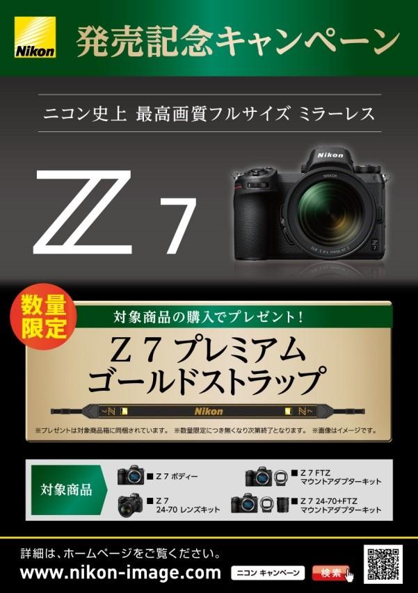ニコン_画像1
