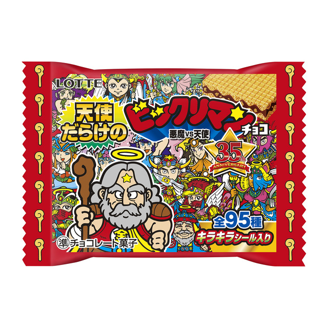 """Photo of The composition of devils and angels is realized in the real world with Lotte's surprise man chocolate! Launched the first """"only angel"""" and """"only devil"""" surprise man chocolate to commemorate the 35th anniversary"""