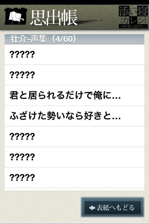 Evernote 20120211 21:36:42