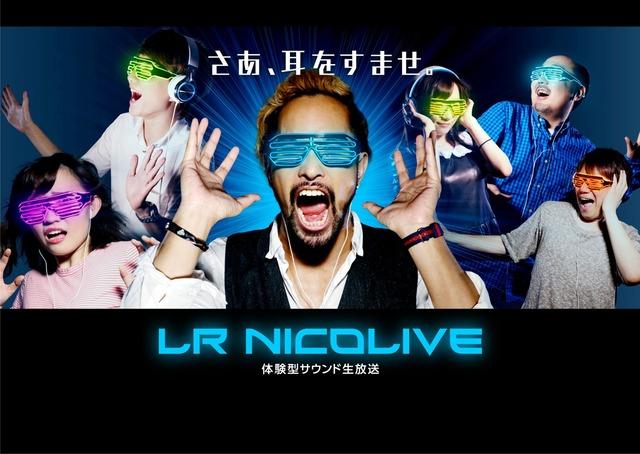 lrnicolilve_20160722